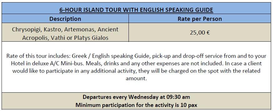 6-hour-tour-Sifnos-En-Miles-Away-Travel